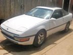 1990 Ford Probe in Virginia