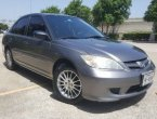 2005 Honda Civic under $4000 in TX