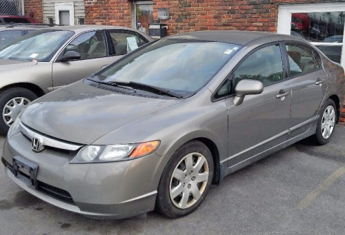 08 Honda Civic Ex Under 5000 In Cleveland Oh By Owner