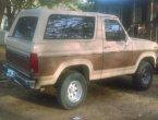 1985 Ford Bronco under $3000 in AR