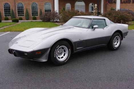 Photo #9: coupe: 1978 Chevrolet Corvette (Silver)