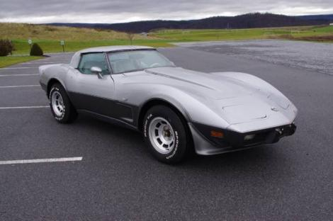 Photo #1: coupe: 1978 Chevrolet Corvette (Silver)